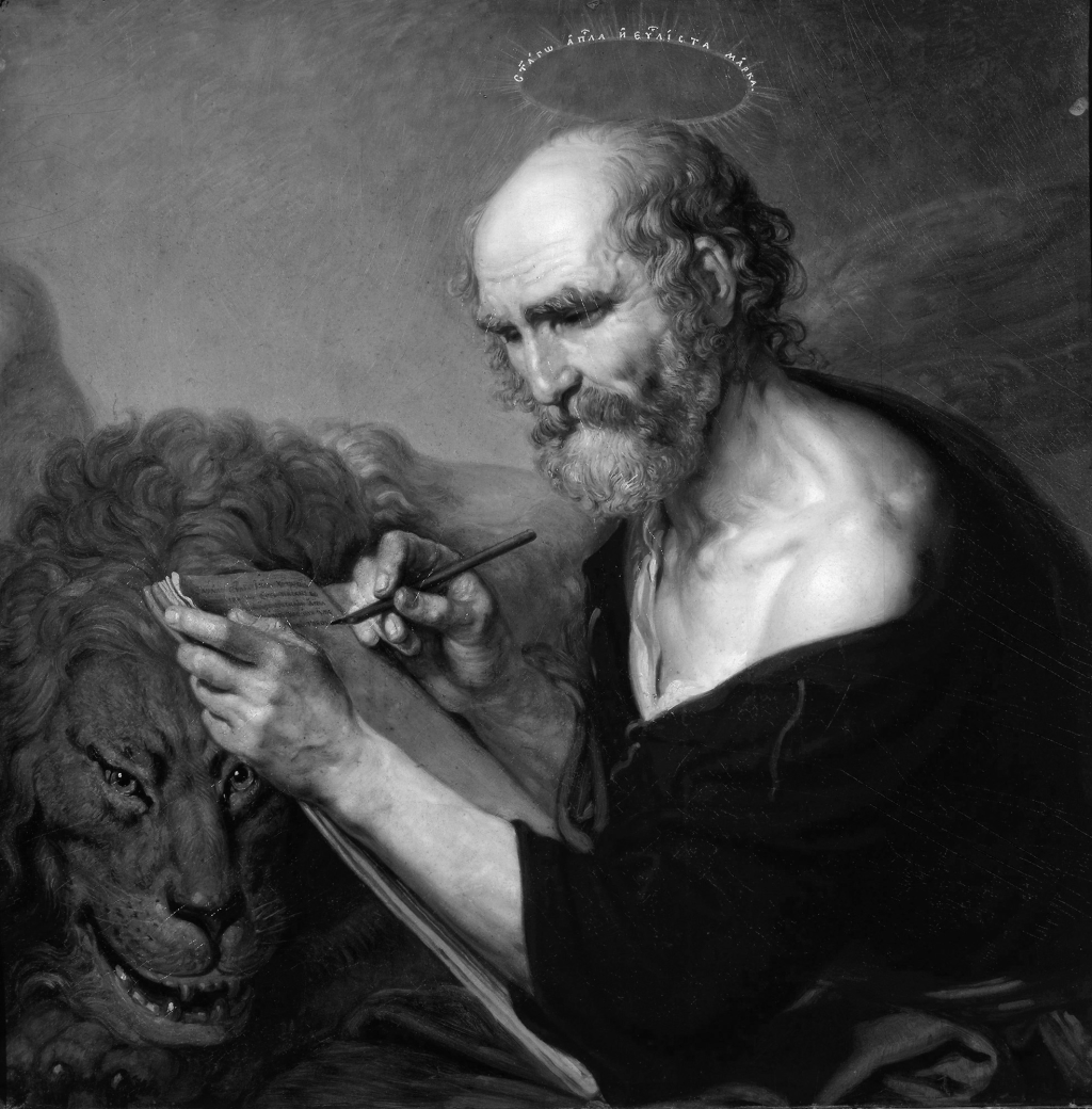 Vladimir Borovikovsky – St. Mark the Evangelist (Icon from the Royal Gates of the Central Iconostasis of the Kazan Cathedral in St. Petersburg)